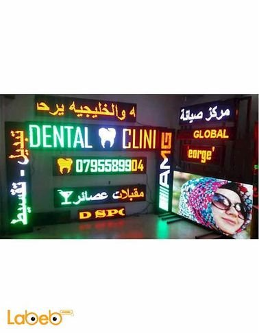 LED Electronic Signs - diverse sizes - Colored light
