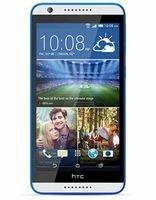 موبايل HTC ديزاير 820S ذاكرة 16جيجابايت أبيض