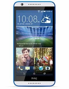 HTC Desire 820S smartphone - 16GB - 4G - 5.5 inch - White color