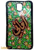 amany name design back cover for Samsung note 3