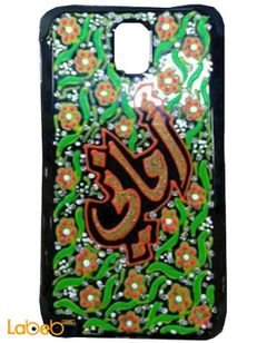 Samsung note 3 back cover - amany name design