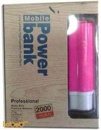 بطارية محمولة للهواتف Professional لون زهري 2000 ميلي امبير