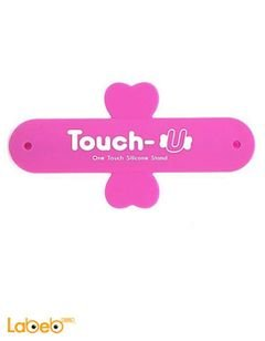 Touch u Silicon stand mobile - protect the back - Pink color