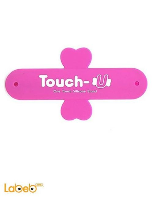 Touch u Silicon stand mobile - protect the back Pink color