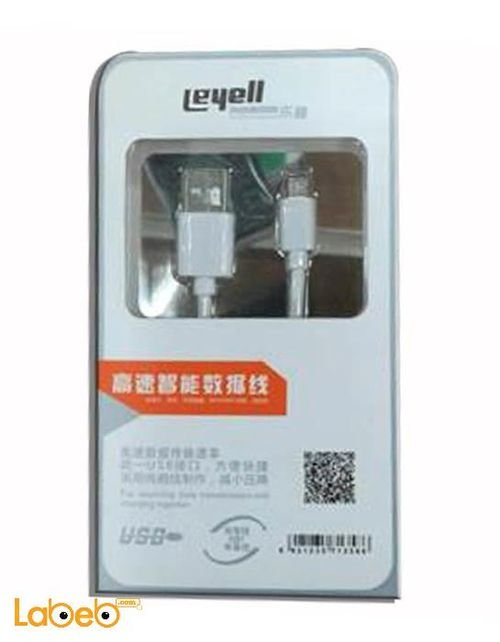White leyell charger and transfare cable