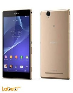 Sony XPERIA T2 dual ultra - 6 inch - 8GB - Gold color - D5322