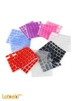 واقي لوحة مفاتيح الماك بوك اير ابيض IP753ELADHJFANID 190524