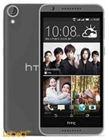 Grey HTC Desire 820G Plus smartphone