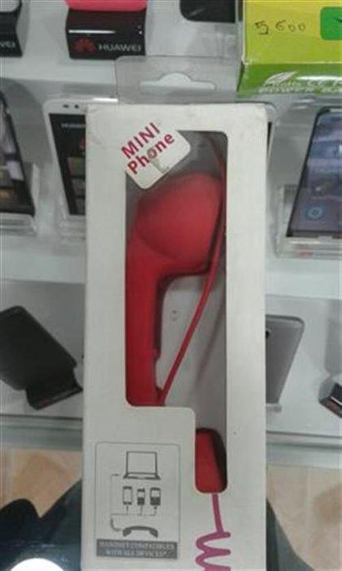 سماعة لجميع أنواع الهواتف والحاسوب -  لون احمر - شكل سماعة هاتف بيت
