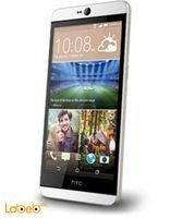 HTC Desire 826 Smartphone 16GB 5.5inch Dual SIM White