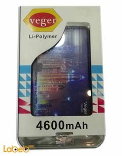 Veger Power Bank - 4600mAh - purple color - li-polymer