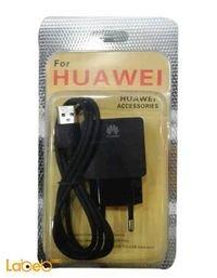 شاحن هواوي كابل معلومات مع عظمة شحن مدخل USB اسود