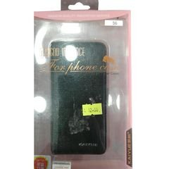 Kaiyue mobile cover - suitable for iphone 5 - Black color