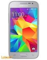 Samsung Core Prime smartphone Silver