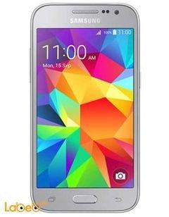 Samsung Core Prime smartphone - 8GB - 4.5 inch - Silver - SM-G361