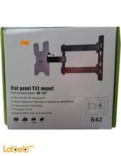 Flat panel tilt mount - 19- 42 inches - Up to 50K