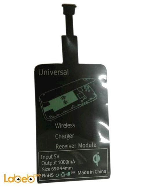 شاحن لاسلكي للهواتف النقالة يونيفرسال 5 فولت لون اسود