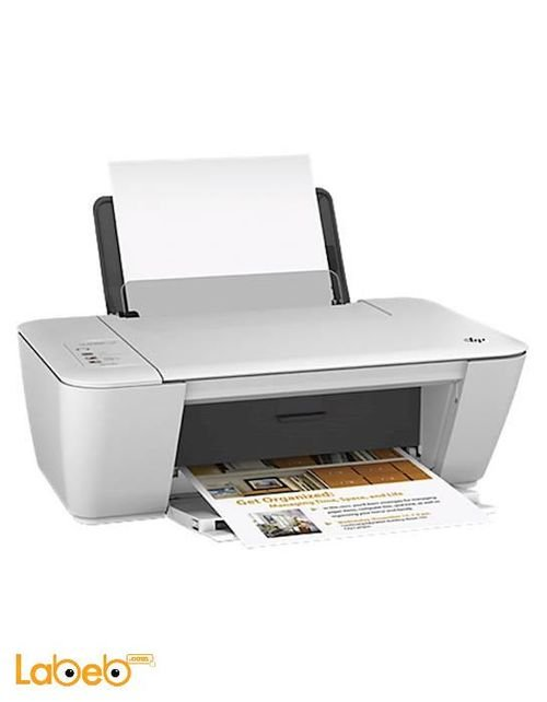 HP Deskjet 1510 All-in-One printer 20PPM Multifunction