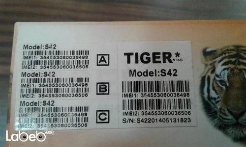 موبايل تايجر S42 ازرق Tiger S42