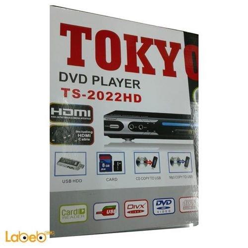 دي في دي طوكيوسات فل HD 1080 موديل TS-2022HD