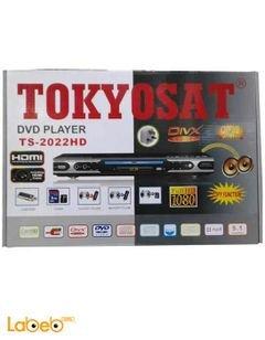 دي في دي طوكيوسات - فل HD 1080 - مضخم صوت - TS-2022HD