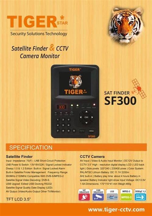 مواصفات جهاز ربط تايجر SF300