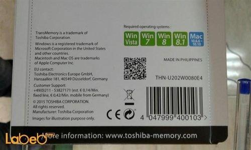 مواصفات فلاش USB توشيبا ابيض