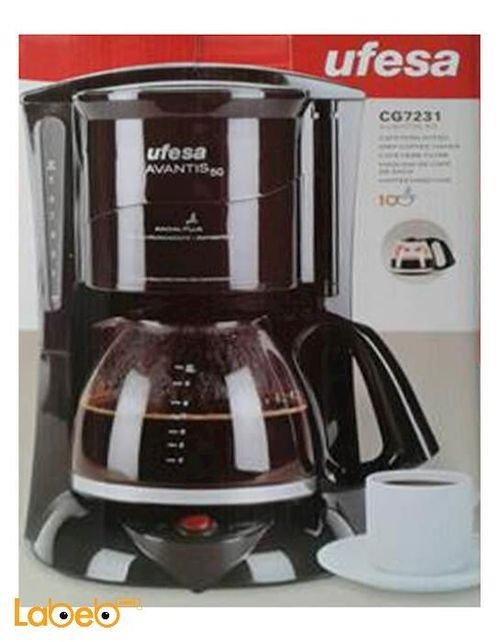 ماكنة قهوة افيسا موديل cg7231