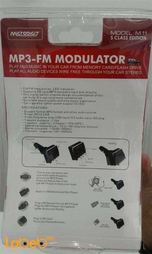 مواصفات وحدة ارسال موجات FM ميكروديجيت 12-24 فولت مع جهاز تحكم M11