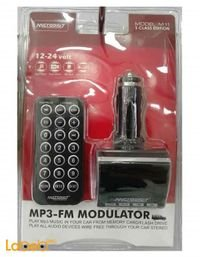 وحدة ارسال موجات FM ميكروديجيت 12-24 فولت مع جهاز تحكم M11