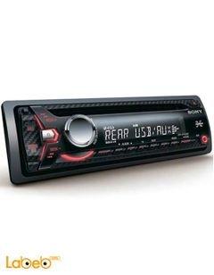 مسجل سوني للسيارة - 4*55 واط - USB - اسود - CDX-G1053UR