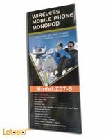 wirless mobile phone monopod bluetooth Z07_5