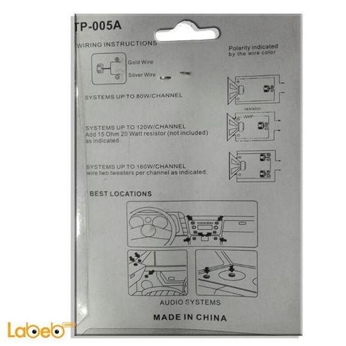 مواصفات سماعات تيوبنج للسيارات Tiaoping TP-005A