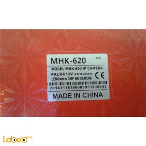 مواصفات كاميرا مراقبة خارجية MHK-620
