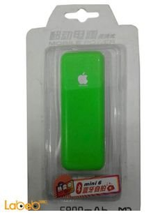 Chinese External Power Bank - 5800mAh - green color