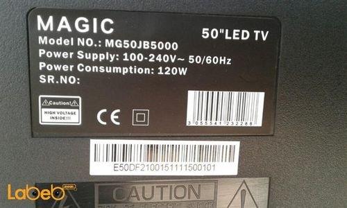 صفات شاشة ماجيك 50 انش USB فل اتش دي 1080 بكسل MG50JB5000