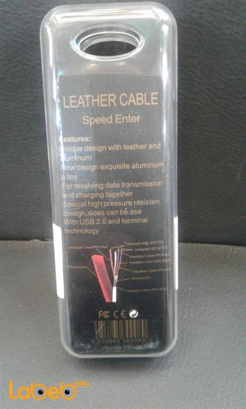 كابل جلد Micro USB