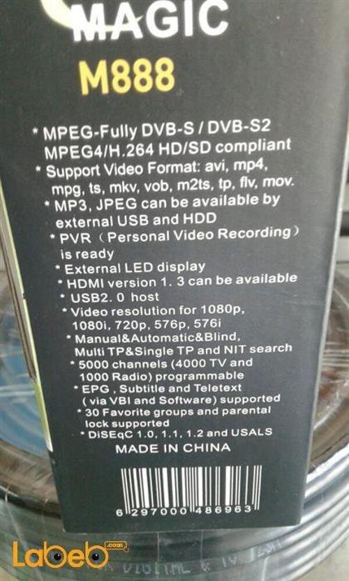 مواصفات رسيفر ماجيك M888 مدخل USB فل اتش دي 1080 بكسل واي فاي