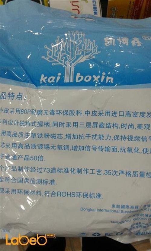مواصفات كابل VGA ماركة kai boxin طول 10 متر ابيض