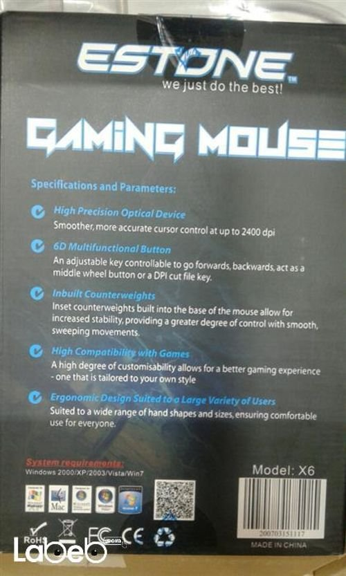 مواصفات ماوس ألعاب سلكية ايستون X6