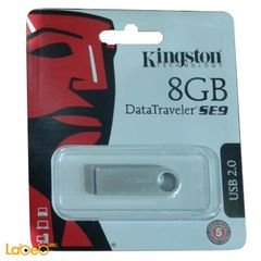 Kingston Digital DataTraveler DTSE9 - 8GB - USB 2.0 - Flash Drive