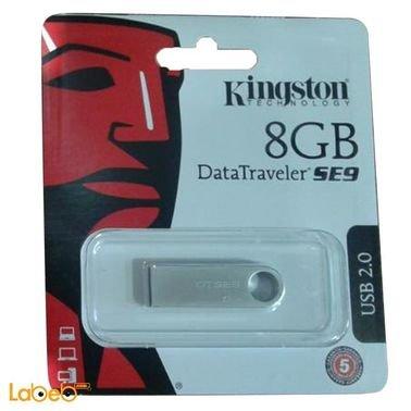 فلاش كينجستون - 8 جيجابايت - فضي - Kingston DTSE9