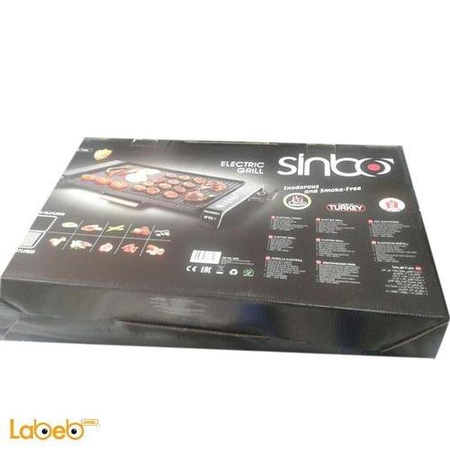 مشواة كهربائية Sinbo موديل SBG-7108