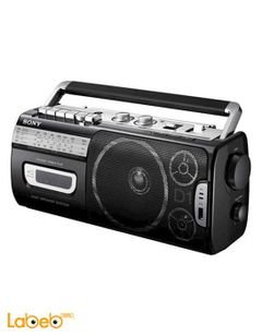 Sony radio cassette recorder - 40 Watt - USB - CFM-D1MK3U