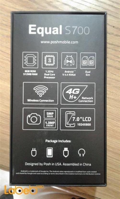 تابلت بوش ايكوال S700 ذاكرة 8 جيجابايت ابيض Equal S700