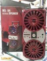 Red Mobile speaker multimedia MS-94