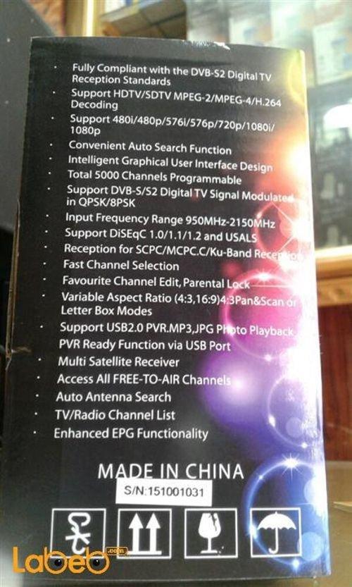 مواصفات رسيفر ناشيونال جولد 1080 بكسل 5000 قناة MINI HD G-333