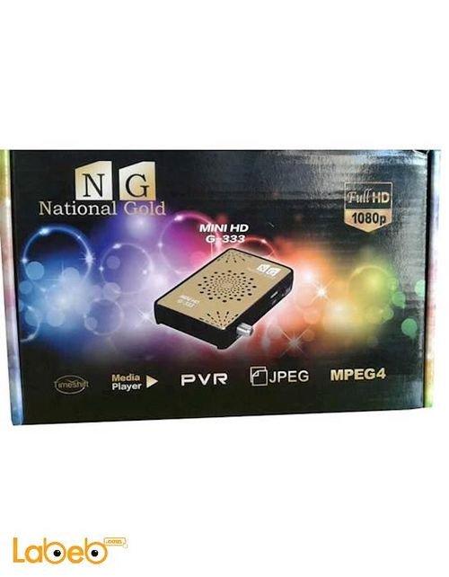 رسيفر ناشيونال جولد - 1080 بكسل - 5000 قناة - MINI HD G-333