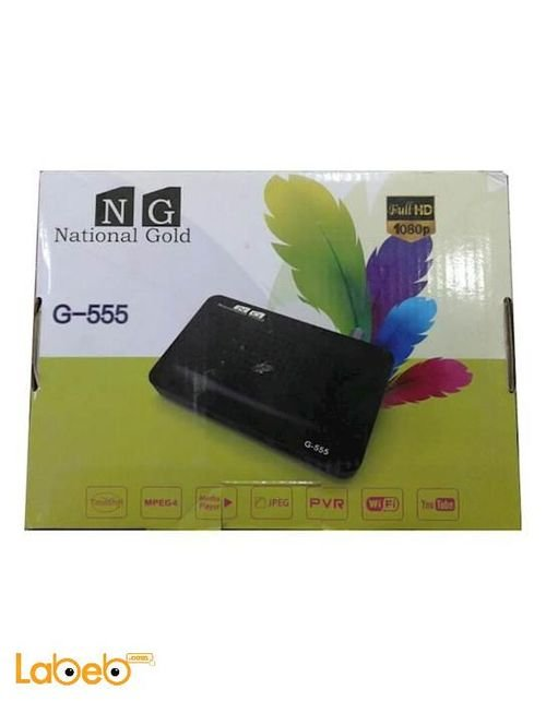 National Gold receiver 5000 Channel G-555