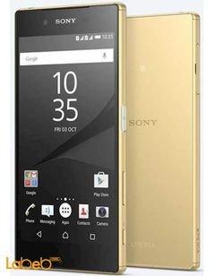 Sony Xperia Z5 Dual smartphone - 32GB - 5.2 inch - Gold